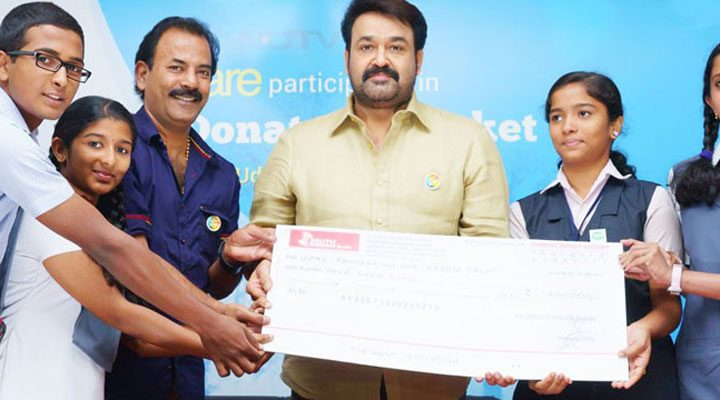 ishare-with-mohanlal